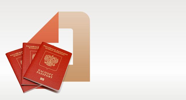 Документы необходимые для замены паспорта при порче